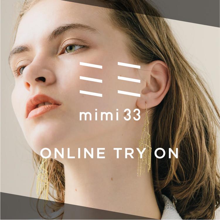 mimi33のオンライン試着<br /> 体験しませんか。